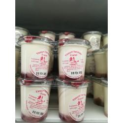 Yaourt  au lait de vache (fraise)